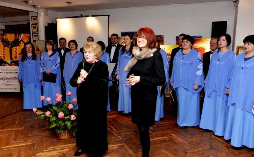 Глухівський хор Катерина Кобзар та Людмила Гарарук