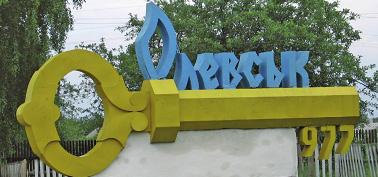 oles6