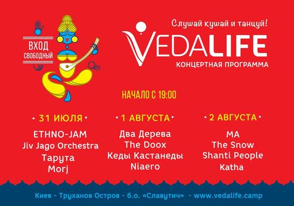 vedalife music
