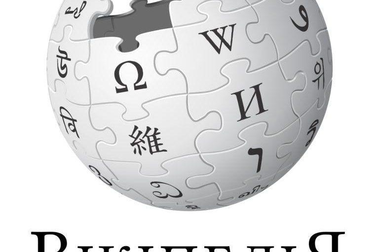 1200px-Wikipedia-logo-v2-uk