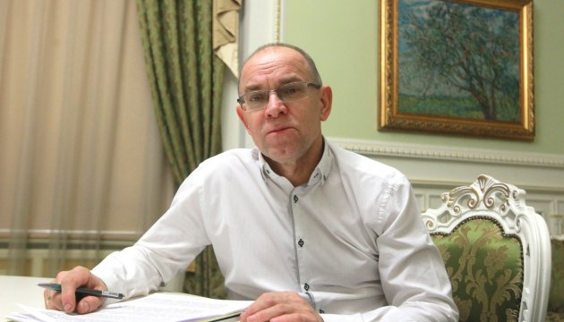 olexander kharchenko